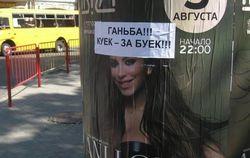 Ани Лорак отменит все концерты в Украине