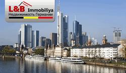 Названы самые привлекательные объекты для офисного жилья в Германии