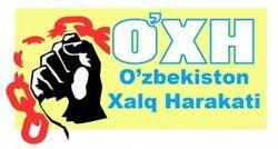 Народное движение Узбекистана призвало объявить войну против режима Каримова