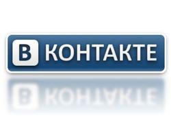 """Финдиректором """"ВКонтакте"""" назначен бывший топ-менеджер Yota"""