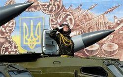 Проведение военного парада в Киеве вызывает разную реакцию