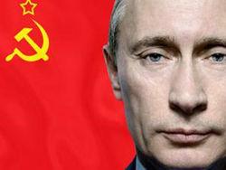 Отвадив Украину от ЕС, Путин восстанавливает СССР – Newsweek