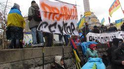 В Донецк и Луганск едут  наемники «Правого сектора»