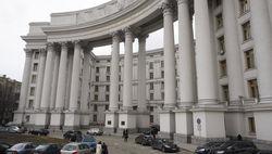 """МИД Украины просит не признавать """"Республику Крым"""""""