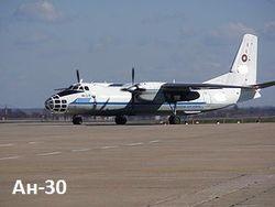 Штаб АТО признал, что в Славянске сбили самолет наблюдения Ан-30