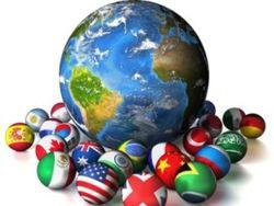 Рост мировой экономики замедляется?