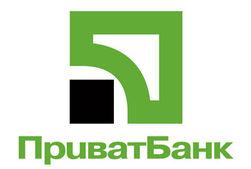 """НБУ опроверг информацию о проблемах """"ПриватБанка"""""""