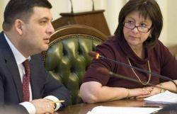 Премьериада в Украине – Гройсман vs. Яресько