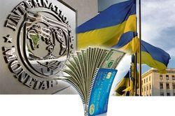 Украина в мае суммарно получит до 5 млрд. от МВФ