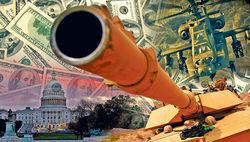 Мировой рынок оружия
