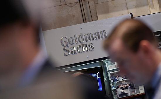 Российский рубль остается недооцененным- Goldman Sachs