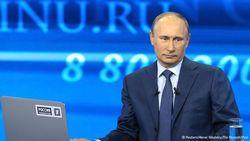 DW: Путин стремится сделать Россию сверхдержавой - ошибки ЕС, США