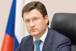 Новак: Украина признала задолженность за газ в размере 2,237 миллиарда долларов