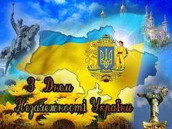 СБУ предотвратила теракты ко Дню Независимости в Киеве