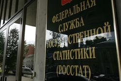 Росстат: каждый девятый россиянин – нищий, и их число растет