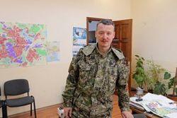 """Гиркину дали 2 суток на возвращение """"кассы"""" боевиков"""
