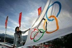 Олимпиады во Львове пока не будет, хотя потенциал есть
