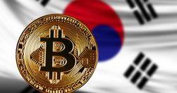 Южная Корея смягчает контроль над криптовалютами