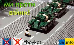 Украина анонсировала соцсеть WeUa, бойкотируя ВКонтакте и Одноклассники