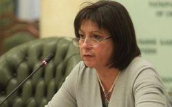 Украина выплатит России проценты по евробондам 22 июня – Яресько