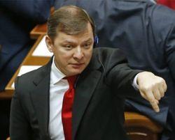 Радикальная партия Ляшко может исчезнуть из большой политики Украины