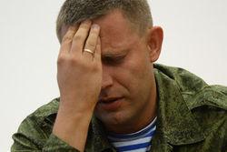 Захарченко плевал на Минск: выборы в ДНР пройдут по своим законам