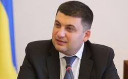 Гройсман обвинил Тимошенко в предательстве Украины