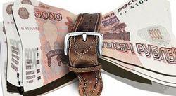 Как правительство планирует залезть в карманы россиян
