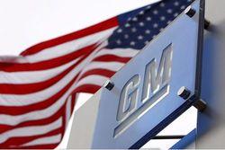 Спасение General Motors обошлось США в 9.7 млрд. долларов