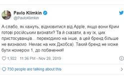 Нужны перемены, такая Украина не нужна ЕС и НАТО – Климкин