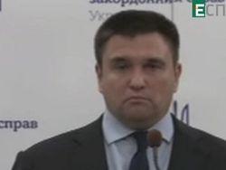 Удар по РФ: МИД Украины призывает Запад действовать, а не говорить