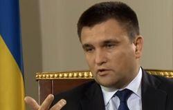 Отношения с НАТО будут углубляться – глава МИД Украины