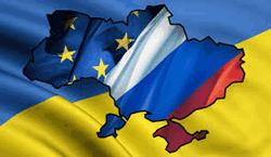 Многовекторность Украины
