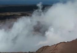 Вулканы скоро начнут смертоносное наступление – ученые