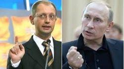 Яценюк Путину: не торгуйте воздухом, вам это не к лицу