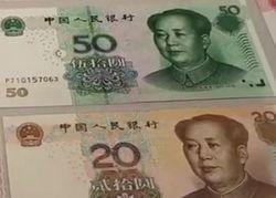 Юань хочет потеснить доллар на мировом рынке