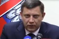 Главарь ДНР заявил о готовности взять штурмом столицу Украины