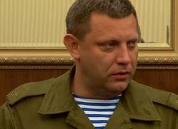 Главарь ДНР «атакует» Херсонскую область словом