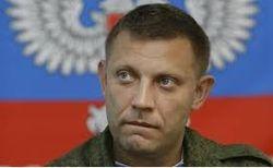 ДНР говорит о пополнении: 1200 подготовленных солдат и 150 бронемашин