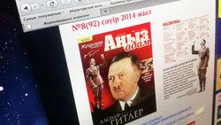 МИД России озаботился пропагандой фашизма в Казахстане