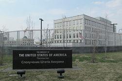 Три экс-посла США в Украине требуют не забывать об аннексии Крыма