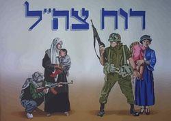 """""""Живой щит"""" как излюбленный метод террористов по всему миру"""