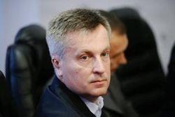 Доказательная база обвинения против Януковича и его свиты собрана – глава СБУ
