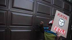 МВД открыло два досудебных расследования по хулиганству возле дома министра В.Захарченко