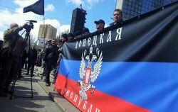 """Сепаратисты Донецка объявили о формировании """"народной армии"""""""