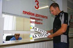Згуладзе: В Украине появятся мобильные центры МРЭО