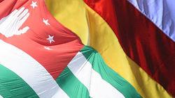 ДНР признала Южную Осетию и Абхазию