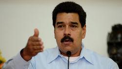 Венесуэла вводит чрезвычайные экономические меры