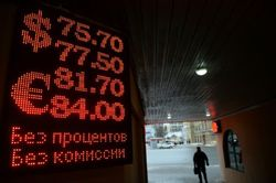 Как россиянам сохранить свои сбережения
