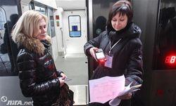 Почему в Украине стало невозможным зарезервировать билеты «Укрзализныци»